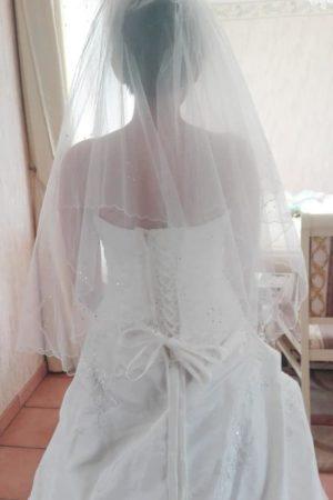 Wedagan 1er Site Pour Vendre Sa Robe De Mariee